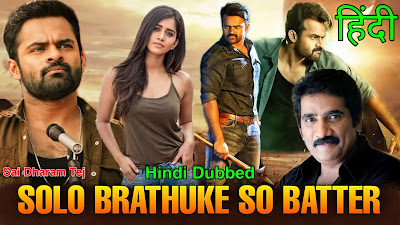 Solo Brathuke So Better Hindi Dubbed Full Movie Download Filmyzilla