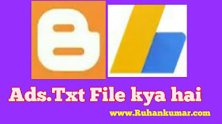 Ads.Txt kya hai? Google Adsense me Ads.Txt ko Fix kaise kare Blogger me hindi jankari