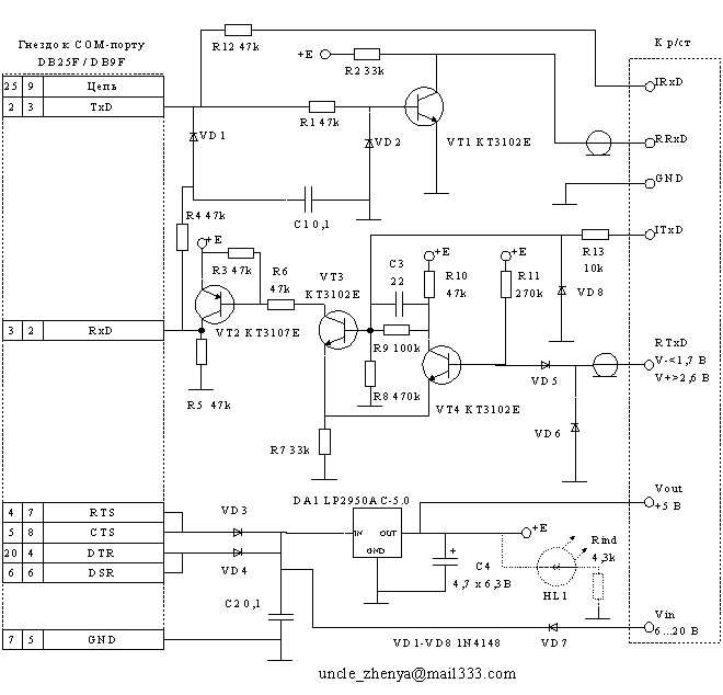 rajz  Pc Microphone Wiring Schematic on alinco ems 12, carbon telephone element, phantom power, for 2 wire, miniature piezo speaker used for, bandit base,