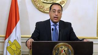 """كيف تحجز شقتك فى التجمع الخامس من وزارة الإسكان شقق""""سكن مصر""""؟ وجميع المدن الجديدة"""