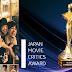 PALMARÉS DE LOS 29º JAPAN MOVIE CRITICS AWARD