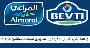 وظائف شركة بيتي للنساء سائقين و افراد أمن مصر 2021