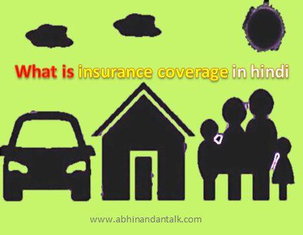 what is insurance coverage