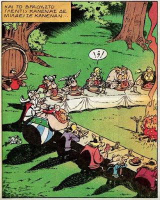 Σκηνή από τη Διχόνοια στον Αστερίξ / A scene from Asterix and the Roman Agent