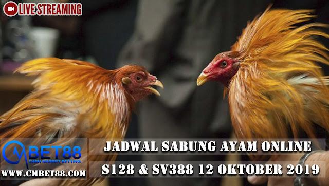Jadwal Sabung Ayam Online S128 &  Sv388 12 Oktober 2019