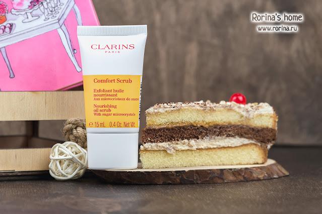 Clarins Питательное отшелушивающее масло для лица Comfort Scrub: отзывы с фото