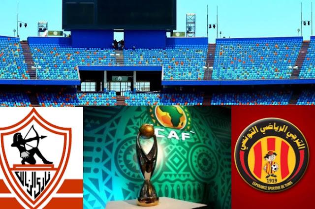 مباراة الزمالك والترجى التونسى فى دورى أبطال أفريقيا