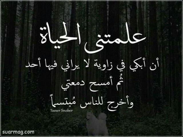 بوستات حزينة جدا 13   very sad posts 13