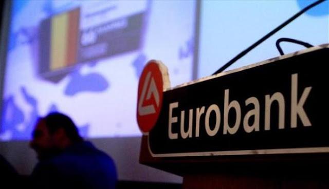 Η Eurobank ξεπουλάει 200.000 καταναλωτικά