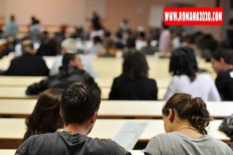 أخبار المغرب: تأجيل موعد الامتحانات الجامعية يحرم طلبة من الدراسة بالخارج