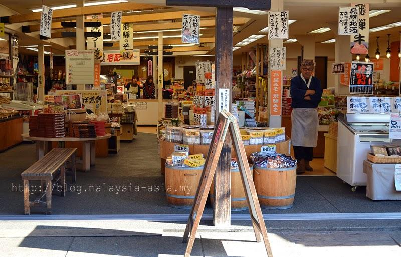 shops in takayama japan