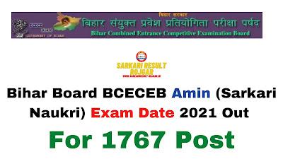 Sarkari Exam: Bihar Board BCECEB Amin (Sarkari Naukri) Exam Date 2021 Out For 1767 Post