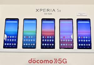 【端末レポート】価格と性能のバランスに優れるハイスペック5Gスマホ「Xperia 5 II」(SO-52A)【ドコモ2020-21冬春モデル】