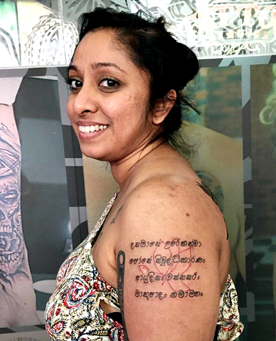 Srilankan Sinhala Text Tattoo Ideas (22 Photos)