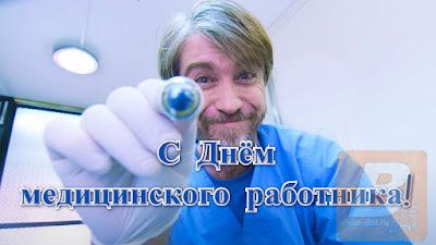 когда отмечается в России (две даты празднования)