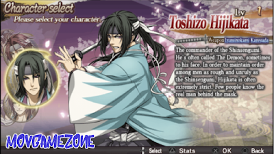 تحميل لعبة Hakuoki Warriors Of The Shinsengumi لأجهزة psp ومحاكي ppsspp