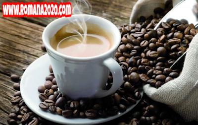 هل تعلم أنه يجب عليك الابتعاد عن القهوة خلال الحجر الصحي تعرف لماذا..الصحة