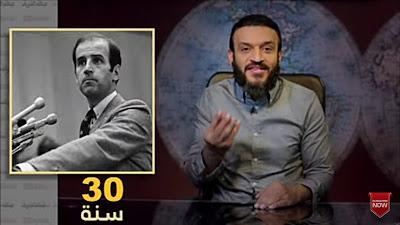 عبدالله الشريف يفضح الرئيس الأمريكي جو بايدن