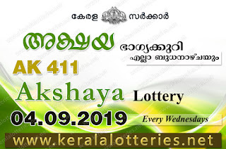 KeralaLotteries.net, akshaya today result: 04-09-2019 Akshaya lottery ak-411, kerala lottery result 04-09-2019, akshaya lottery results, kerala lottery result today akshaya, akshaya lottery result, kerala lottery result akshaya today, kerala lottery akshaya today result, akshaya kerala lottery result, akshaya lottery ak.411 results 04-09-2019, akshaya lottery ak 411, live akshaya lottery ak-411, akshaya lottery, kerala lottery today result akshaya, akshaya lottery (ak-411) 04/09/2019, today akshaya lottery result, akshaya lottery today result, akshaya lottery results today, today kerala lottery result akshaya, kerala lottery results today akshaya 04 09 19, akshaya lottery today, today lottery result akshaya 04-09-19, akshaya lottery result today 04.09.2019, kerala lottery result live, kerala lottery bumper result, kerala lottery result yesterday, kerala lottery result today, kerala online lottery results, kerala lottery draw, kerala lottery results, kerala state lottery today, kerala lottare, kerala lottery result, lottery today, kerala lottery today draw result, kerala lottery online purchase, kerala lottery, kl result,  yesterday lottery results, lotteries results, keralalotteries, kerala lottery, keralalotteryresult, kerala lottery result, kerala lottery result live, kerala lottery today, kerala lottery result today, kerala lottery results today, today kerala lottery result, kerala lottery ticket pictures, kerala samsthana bhagyakuri,