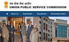 UPSC Civil Service Prelims result 2019