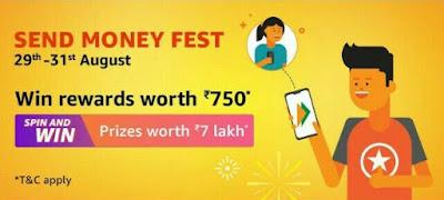 Amazon upi Offer – Earn Rs.750 Amazon Pay Balance on Send Money