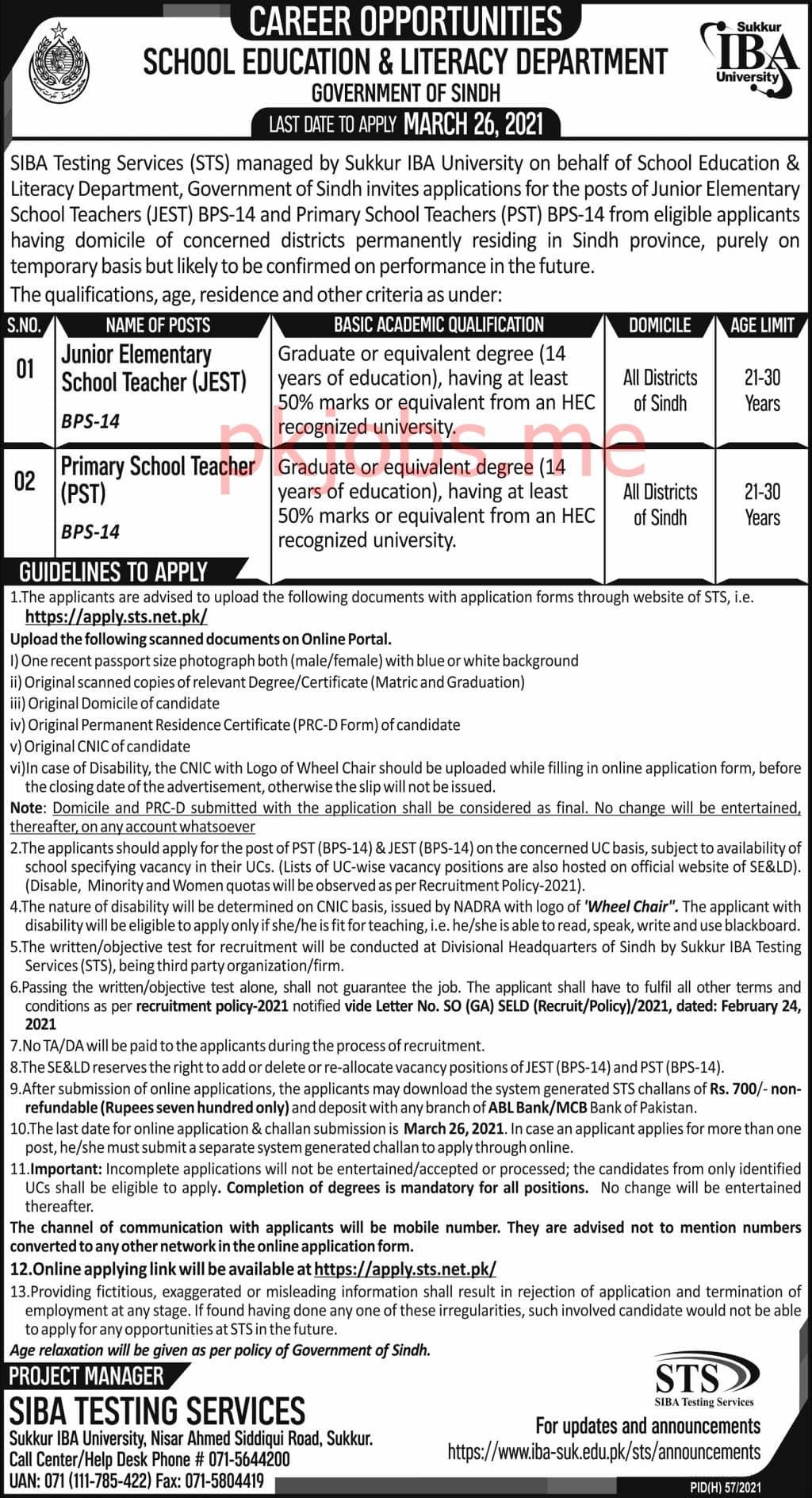 Latest School Education & Literacy Department Teaching Posts 2021