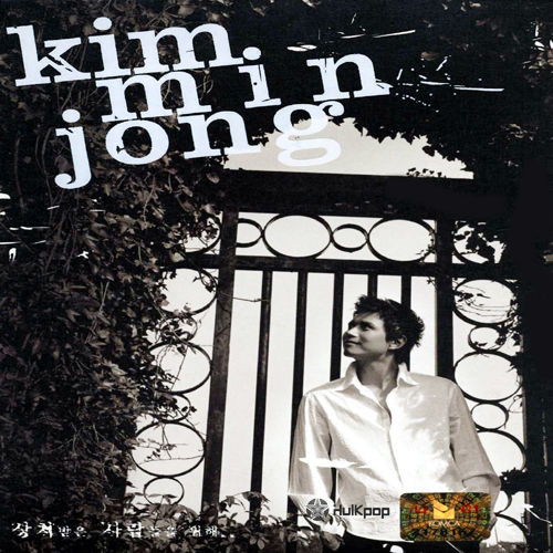 Kim Min Jong – Vol.8 Like A Fool