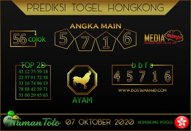 Prediksi Togel HONGKONG TAMAN TOTO 07 OKTOBER 2020