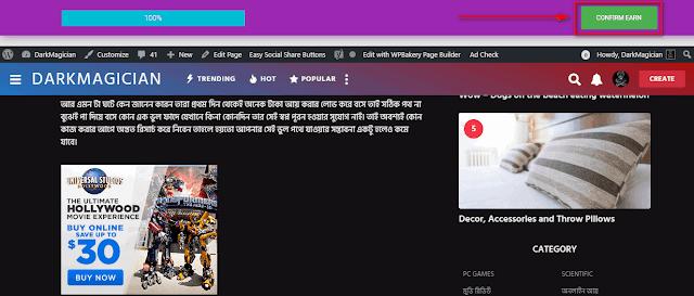 PTC.DarkMagician.Xyz সাইটে Paid To Click কাজ করার পরিপূর্ণ টিউটোরিয়াল এবার আয় করুন পিটিসি সাইট থেকে 29