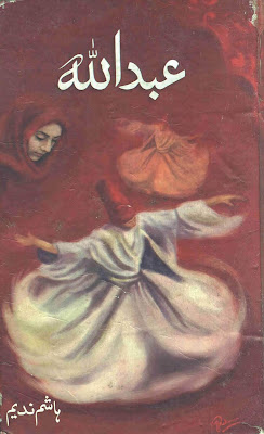 Abdullah Novel All Parts by Hashim Nadeem