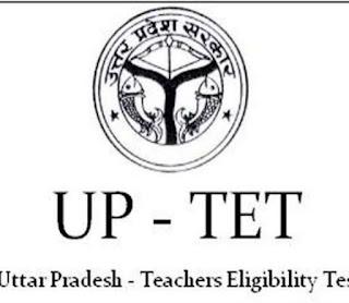 UPTET-2020 : यूपी टीईटी में इस बार हुए दो बदलाव, जानिए कब शुरू हाेंगे आवेदन