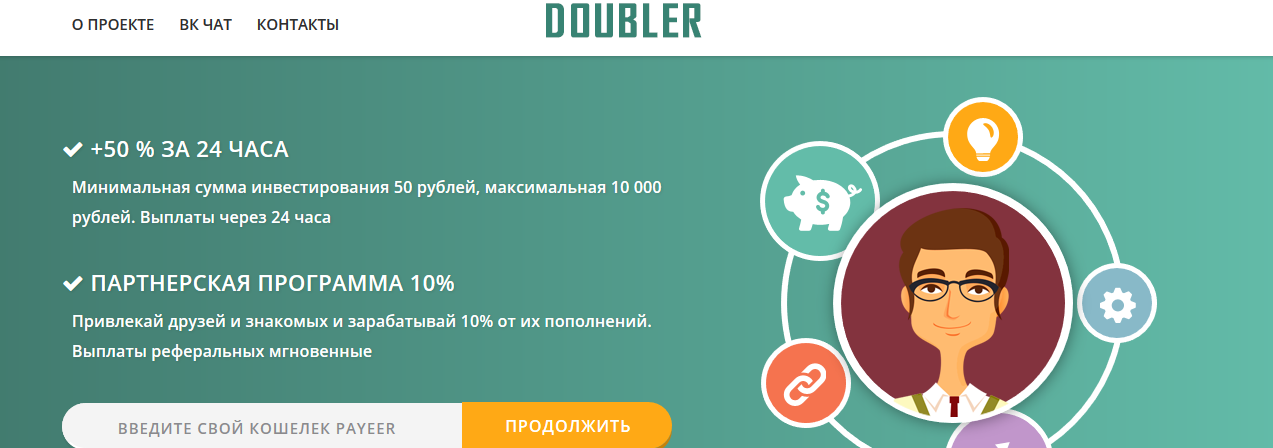 Мошеннический сайт sbornik-doubler.pro – Отзывы, развод, платит или лохотрон?