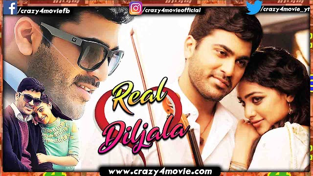 Real Diljala Hindi Dubbed Full Movie | Malli Malli Idi Rani Roju Movie In Hindi | Release Date