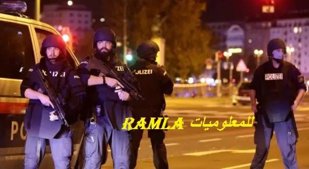 الهجوم الإرهابي على فيينا عاصمة النمسا