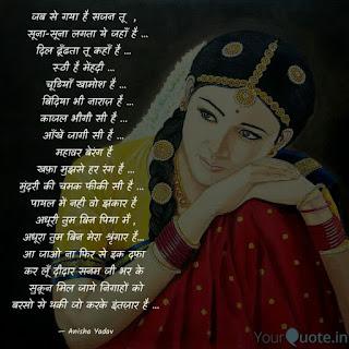 Sad poem for girls