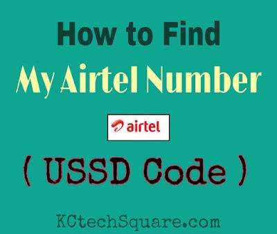 Airtel ka number kaise nikale (USSD Code)