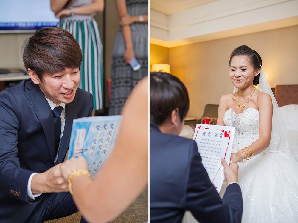 台南婚禮情定大飯店錄影拍照婚禮錄影推薦價格價錢台南