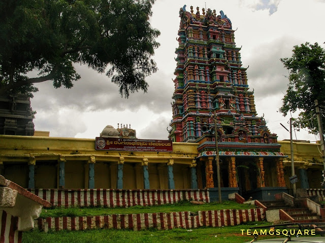Sri Ranganatha Swamy Temple, Magadi