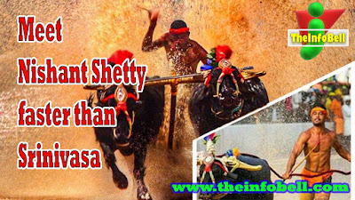 kambala race, nishant shetty, srinivasa gowda, usain bolt, 100 m in 9.55 sec