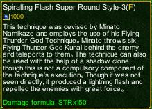 naruto castle defense 6.0 Spiralling Flash Super Round Dance Howl Style Three detail