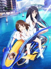 الحلقة 1 من انمي Kandagawa Jet Girls مترجم