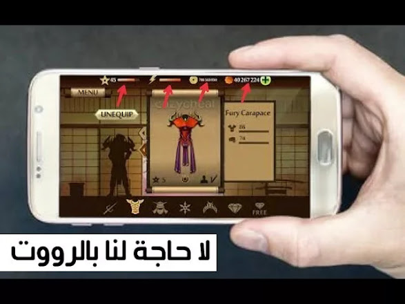vidIQ تهكير لعبة shadow fight 2 بدون رووت