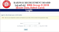 RRB Group D Exam Date 2019 - Admit Card, Result, Answer Key ExamGain