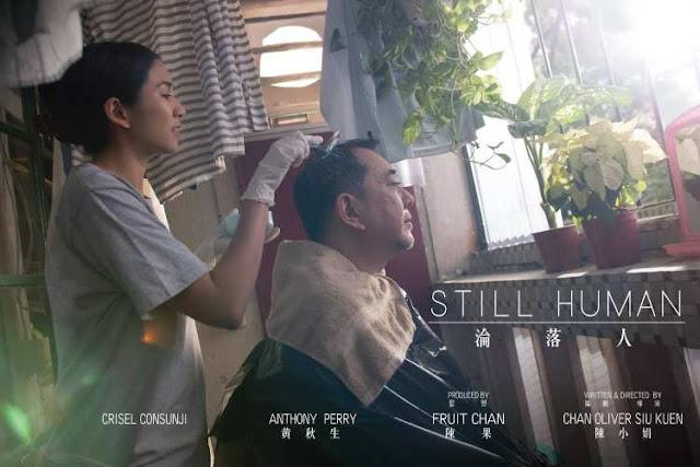 still human movie