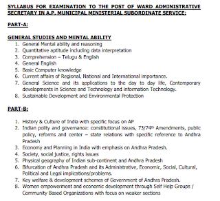 AP Ward Sachivalayam Administrative Secretary, Amenities Secretary Govt jobs Recruitment 2019 Apply Online Exam Pattern and Syllabus