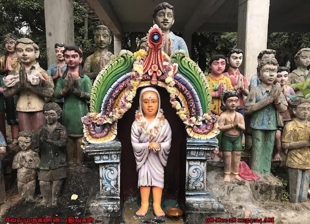 Azhagu Muthu Ayyanar Temple Thennampakkam