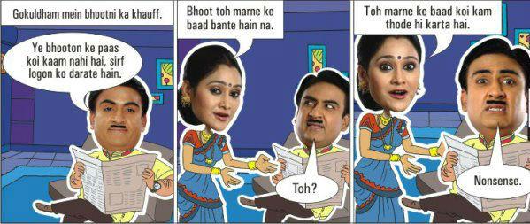 Jethalal & Babitaji Jokes - Taarak Mehta Ka Ooltah Chashmah Funny Jokes