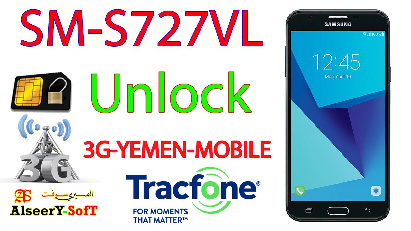 Unlock SAMSUNG J7 SM-S727VL TRACFONE - AlseerY SofT