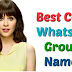 2000+ FUNNY, COOL, WHATSAPP GROUP NAMES 2019 | BEST WHATSAPP GROUP NAMES |