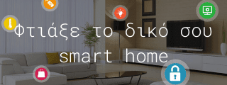 Smart Home tutorials